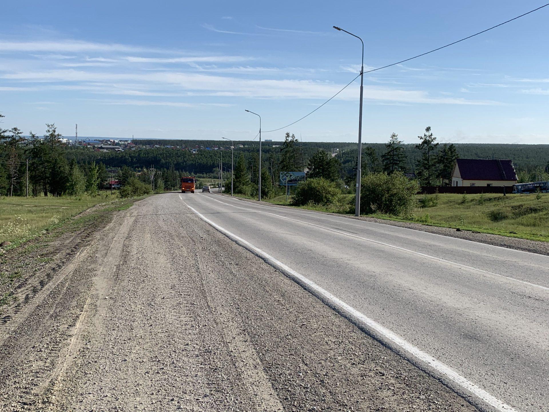 В 2020 году на участках автодорог Якутии установят наружное освещение мощностью свыше 16 км