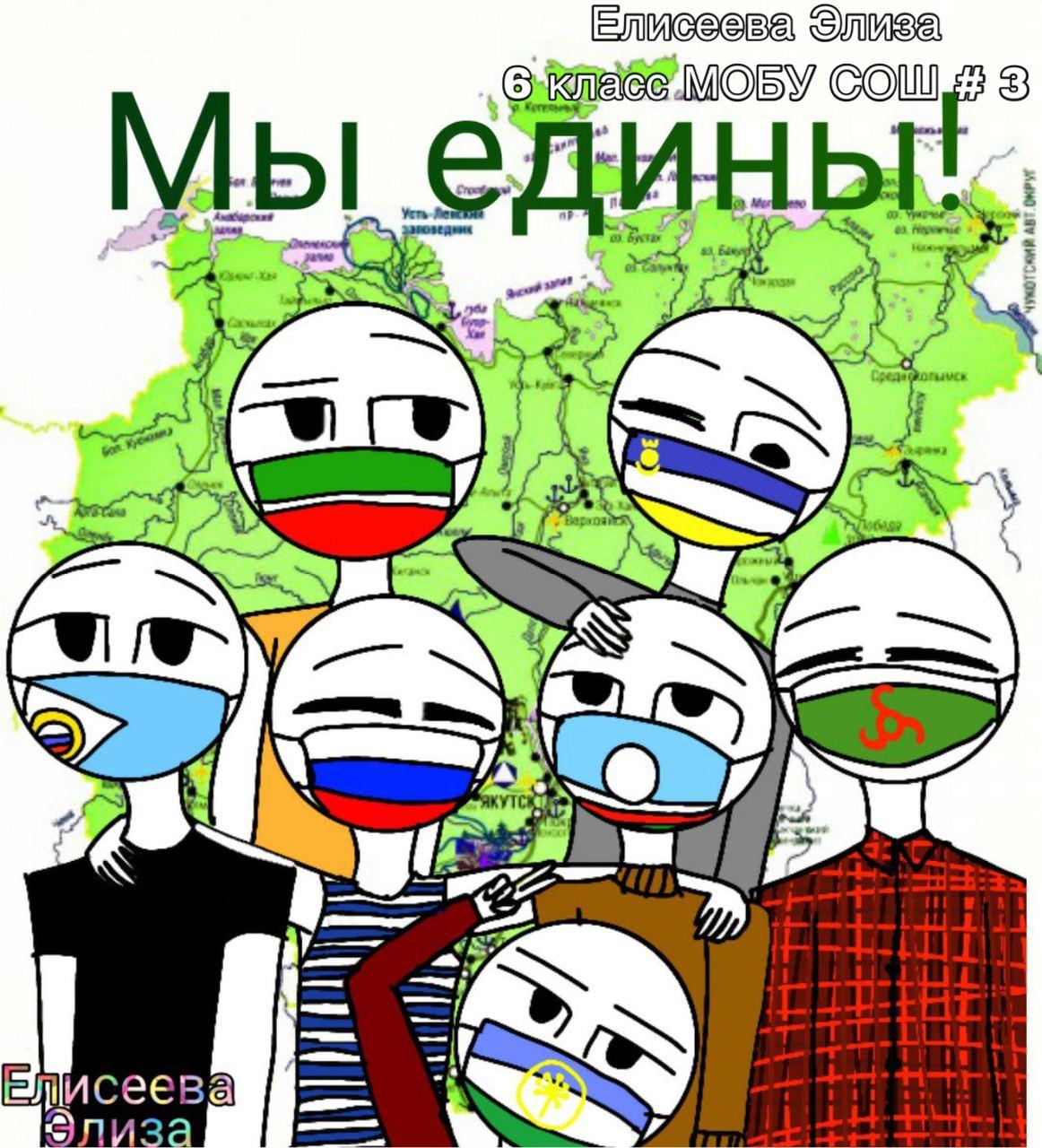 В Якутске подведены итоги городского конкурса графических рисунков «Мечтай и твори, покоряя IT», посвящённый Дню народного единства