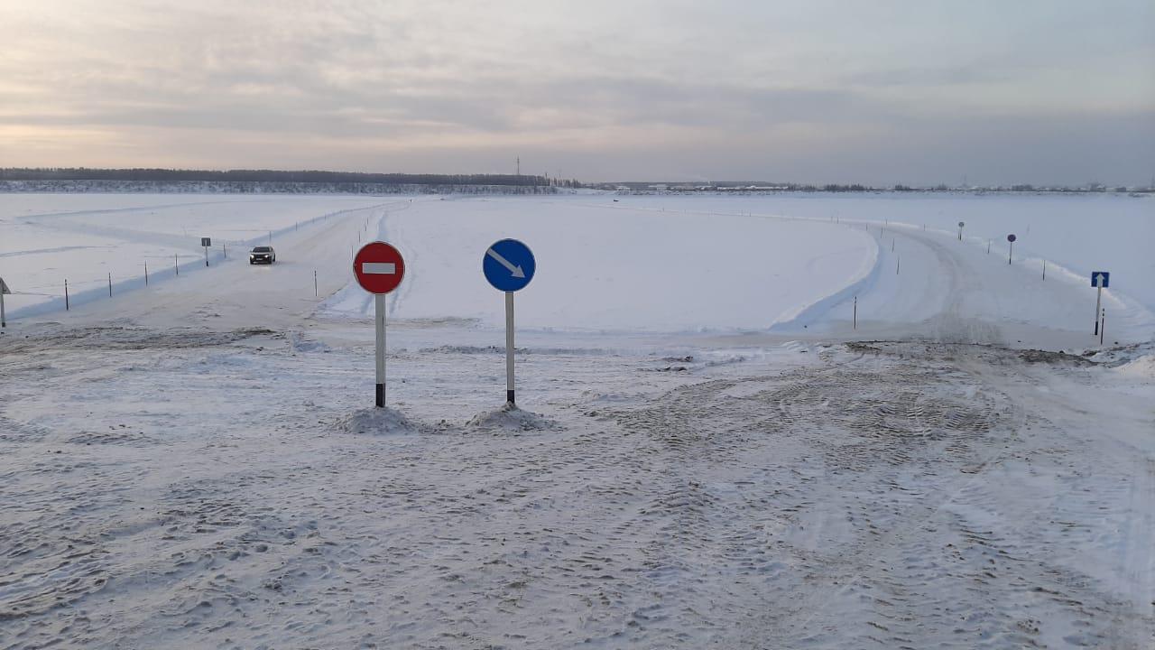 На федеральной трассе А-331 «Вилюй» открыто движение по трем ледовым переправам