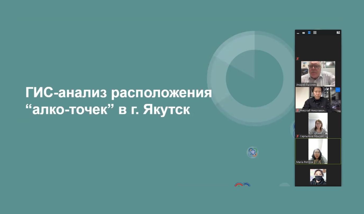 В Общественной палате Якутска обсудили поддержку и развитие предпринимательства столицы