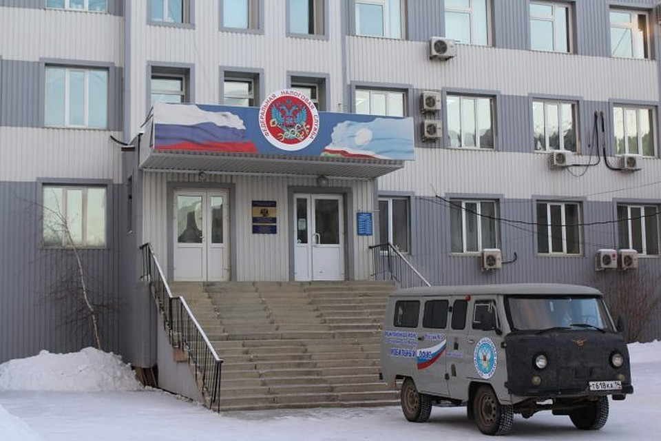 Налоговая инспекция в Якутске не будет принимать граждан до 29 ноября