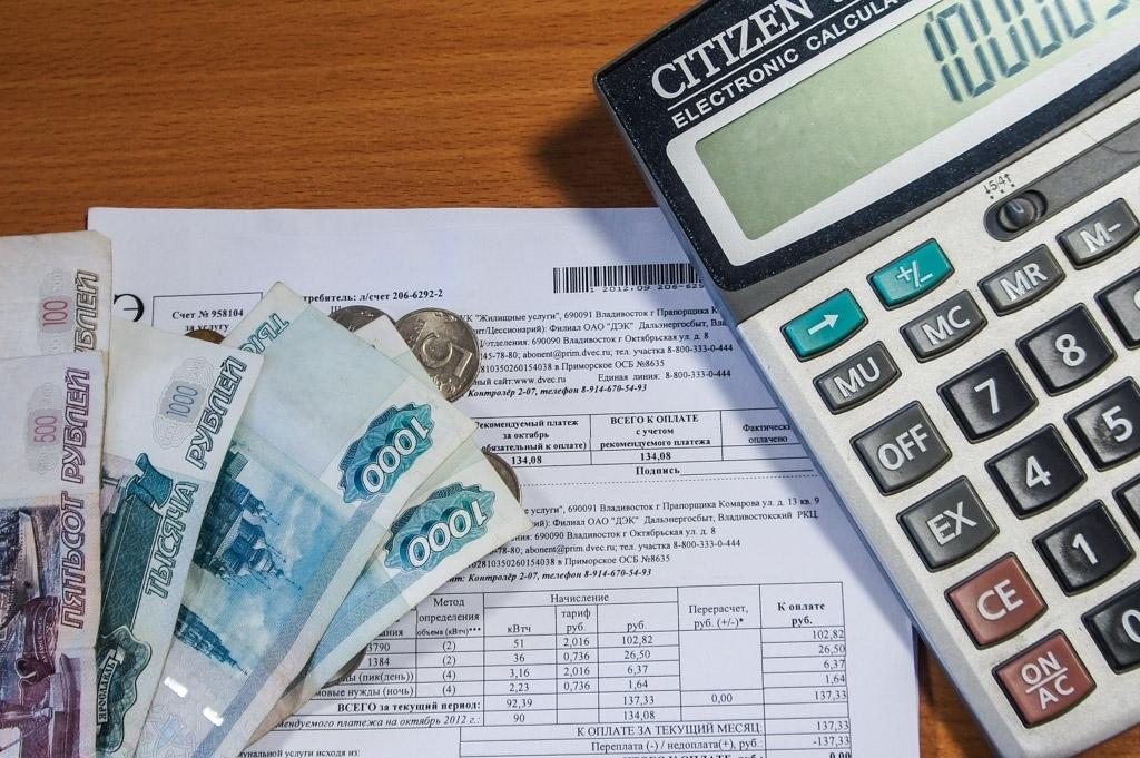 За некачественные коммунальные услуги оплату снизят