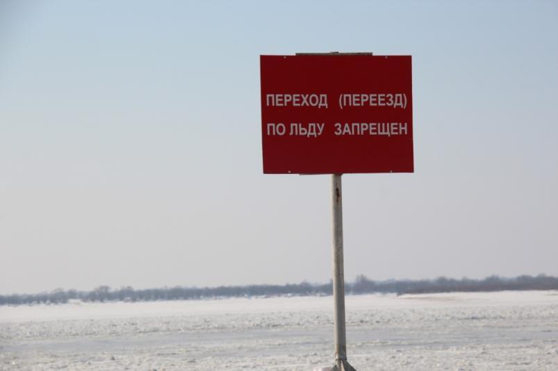 В происшествии на переправе в Якутии никто не погиб