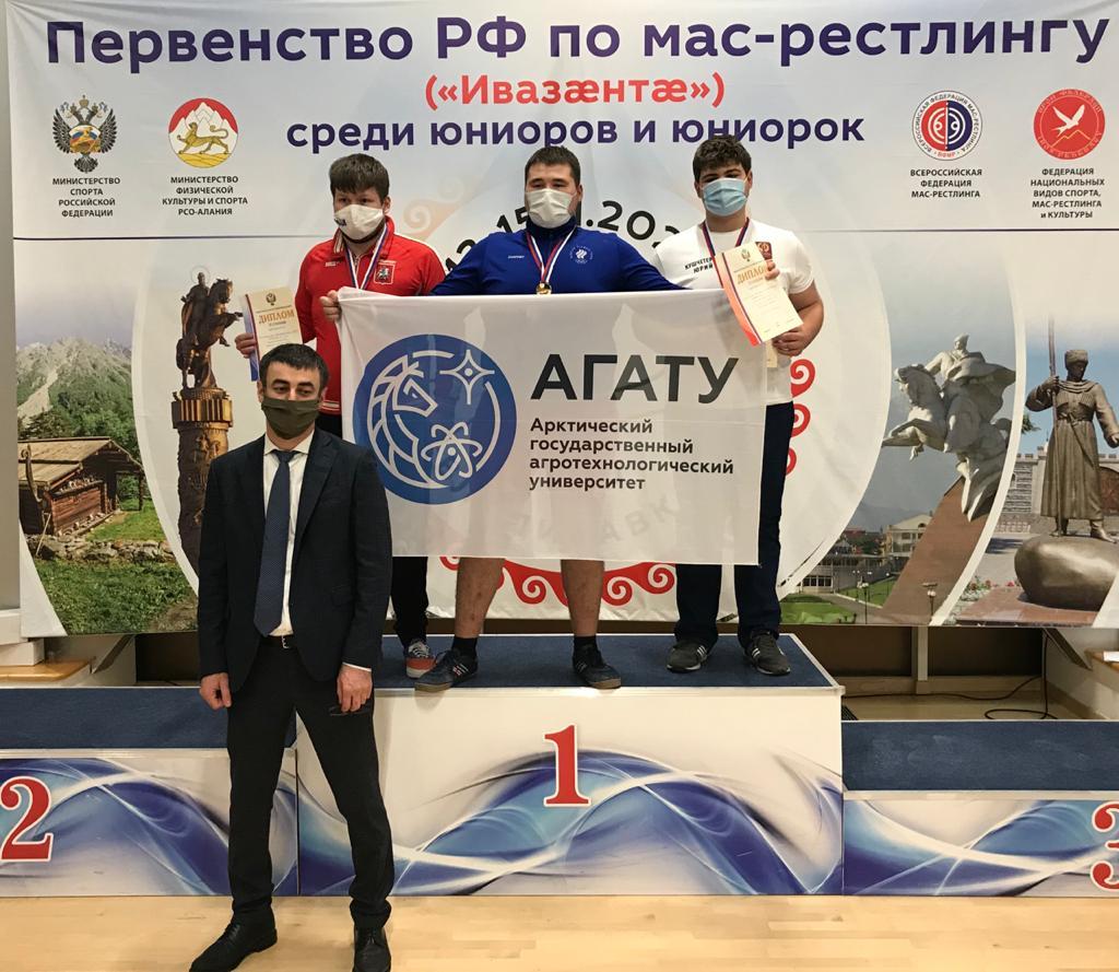 Спортсмены из Якутии стали победителями и призерами молодежного первенства России по мас-рестлингу
