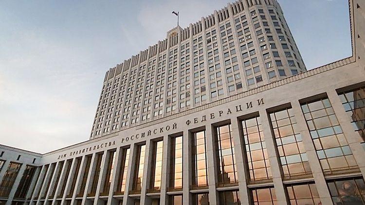 Правительство РФ поручило принять меры по сокращению долгов потребителей за электроэнергию