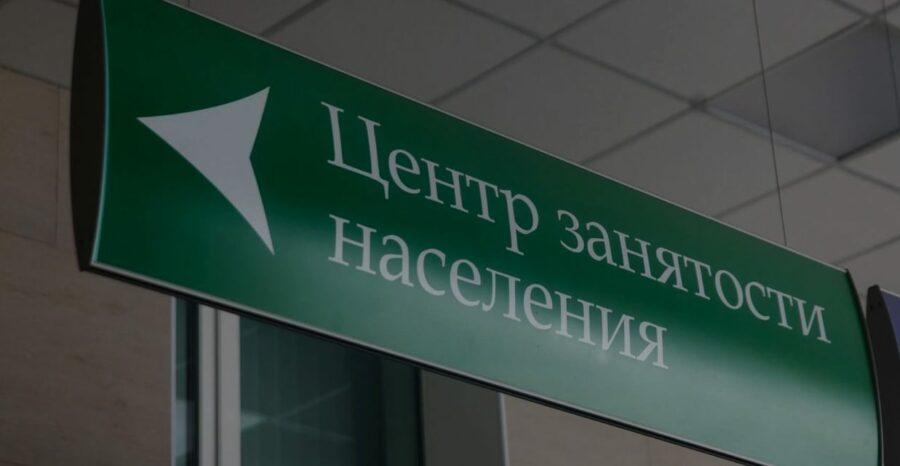 Около 1000 безработных получили временную работу через службу занятости Якутии