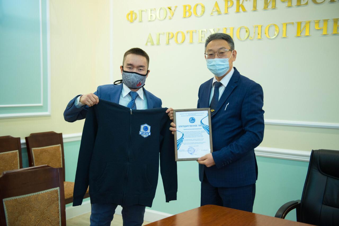 В Арктическом ГАТУ чествовали спортсмена Василия Егорова