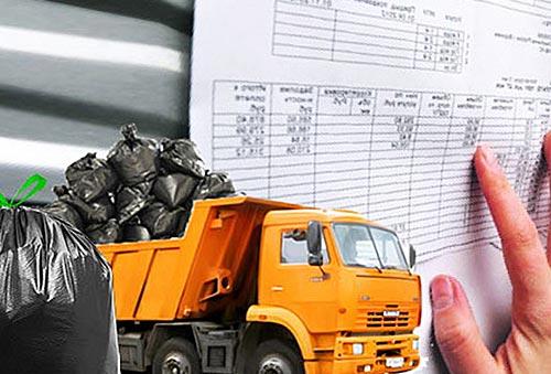 В каких случаях можно сделать перерасчет платы за вывоз мусора?