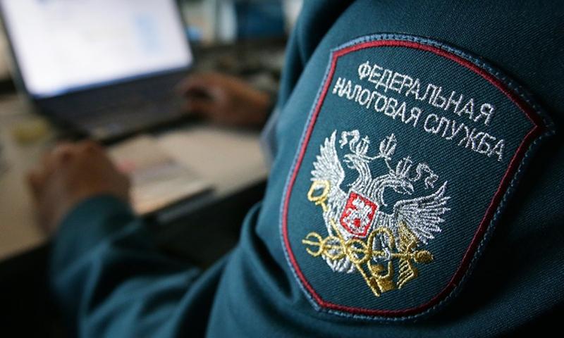 ФНС начала проверять живущих не по доходам россиян