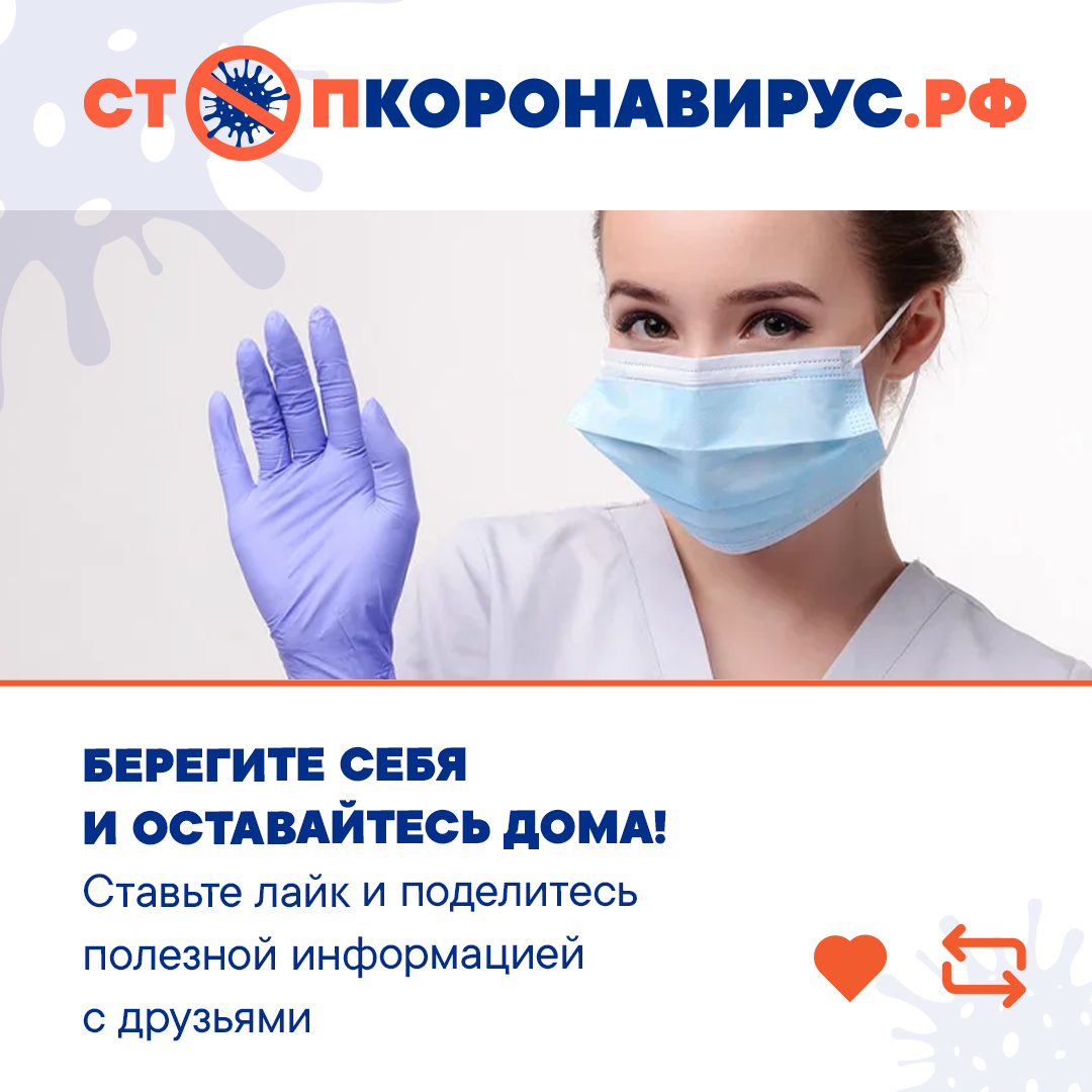 Жители Якутска могут воспользоваться новым информационным сервисом о коронавирусной инфекции