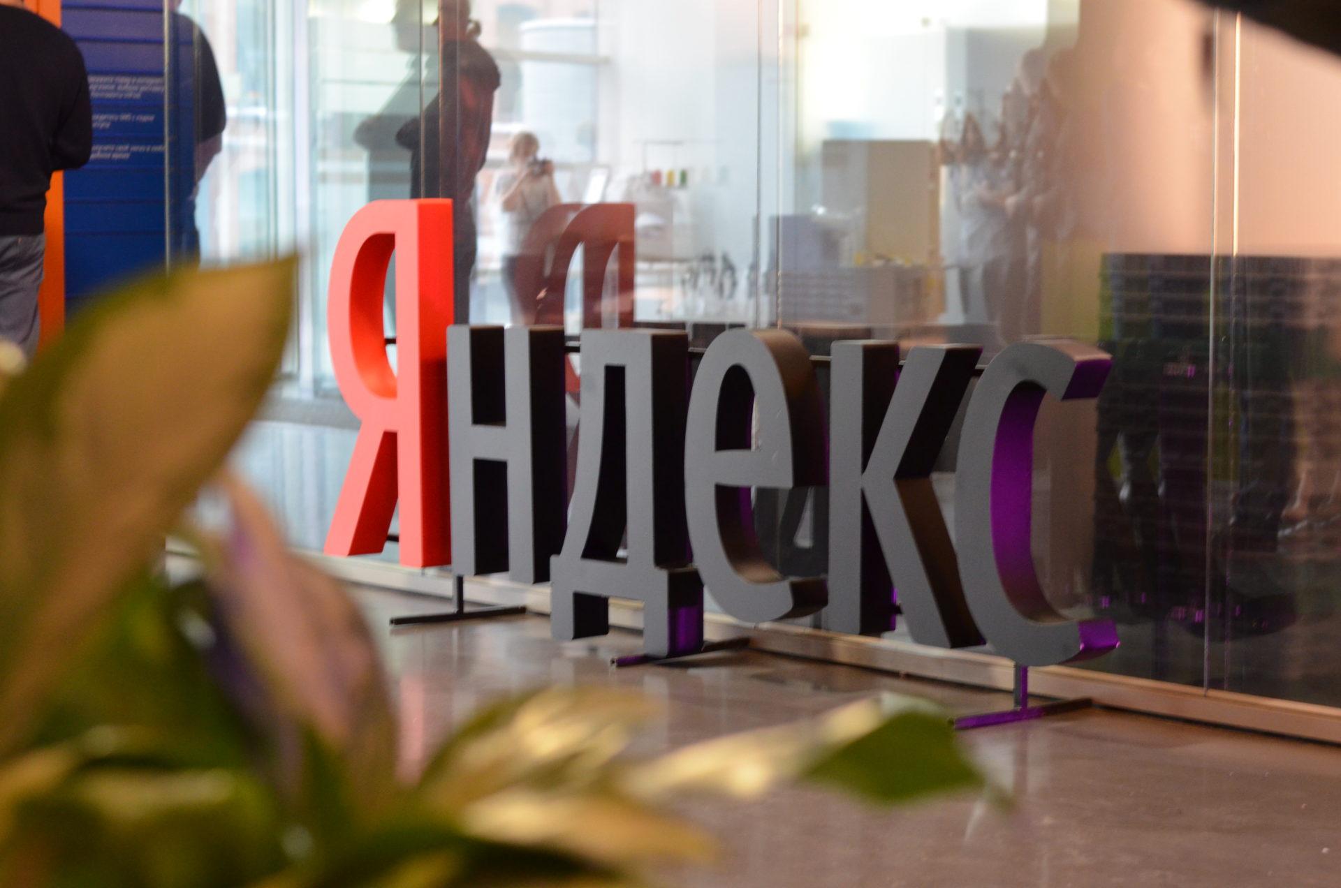 В Якутии продолжат развивать образовательные проекты Яндекса