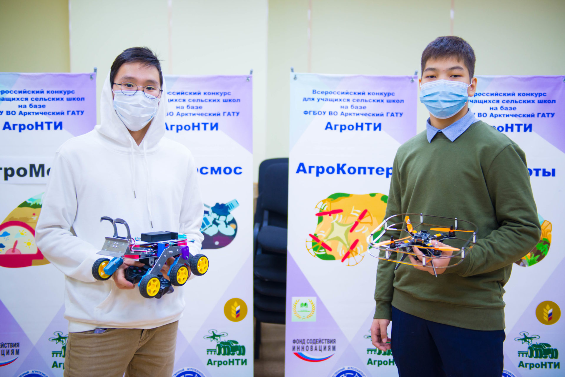 Школьники из Якутии в числе победителей Всероссийского конкурса «АгроНТИ – 2020»