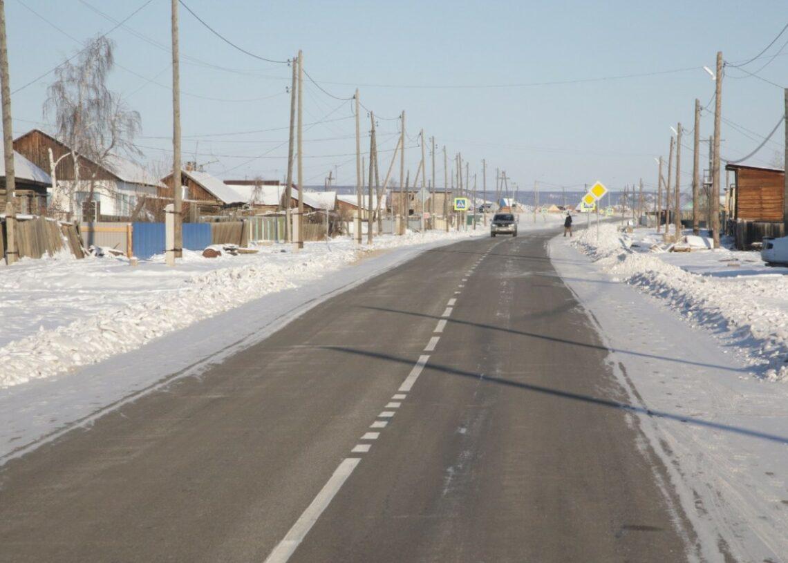 В Строительном округе пройдут общественные обсуждения по реализации нацпроекта «Безопасные и качественные автомобильные дороги»