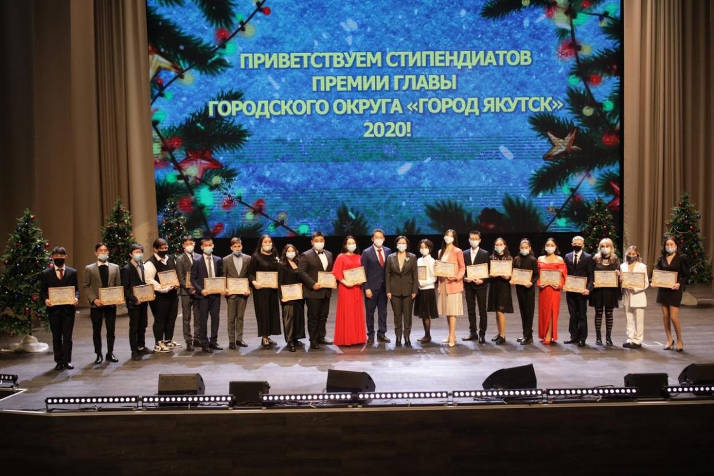 Глава города Якутска наградила отличившихся в учебе и спорте