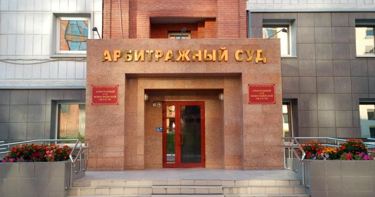 ООО «Нерюнгри-Металлик» проиграл Арбитражный суд, где предметом иска был договор, по которому возбуждено уголовное дело против якутского депутата