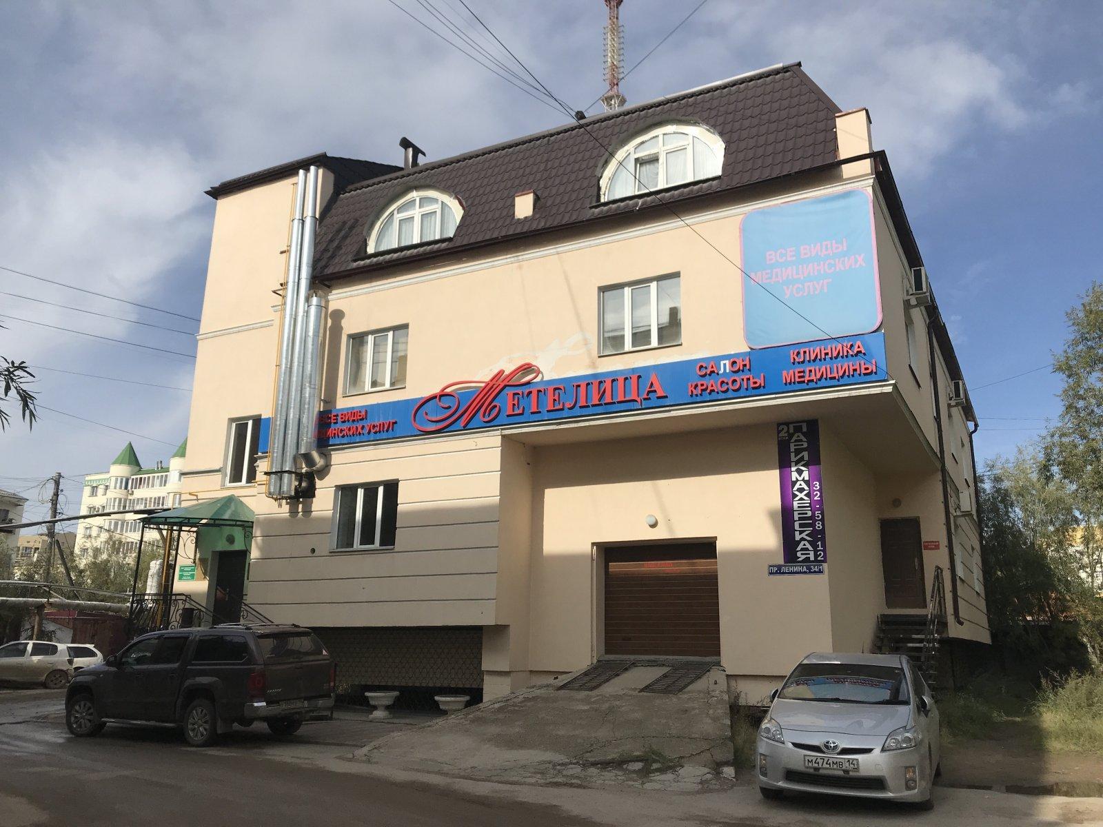 Власти Якутска рассматривают вариант выкупа здании клиники «Метелица» для СОШ №1