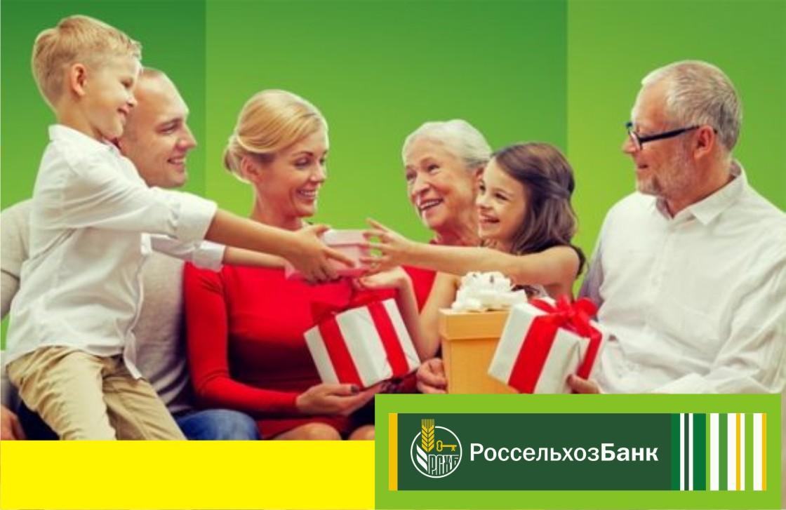 Потребительские кредиты стали доступнее: Россельхозбанк снижает процентную ставку