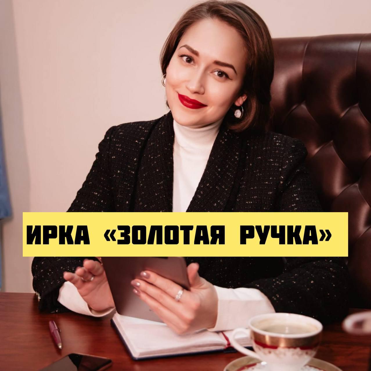 Минпред Якутии закупило шариковых ручек на 9 млн рублей
