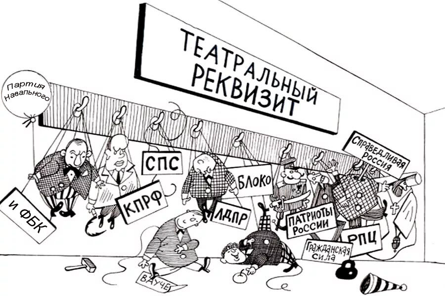 В Якутии зарегистрировано 20 отделений политических партий