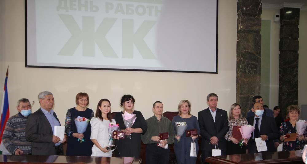 Работников жилищно-коммунального хозяйства Якутска поздравили с профессиональным праздником