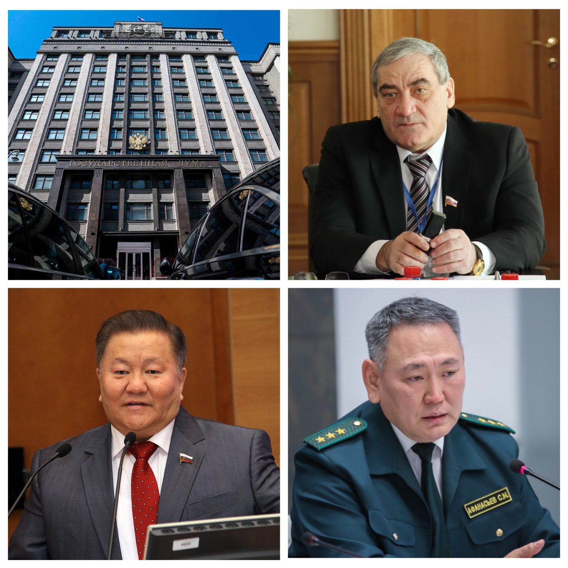 Борьба за мандат депутата Госдумы
