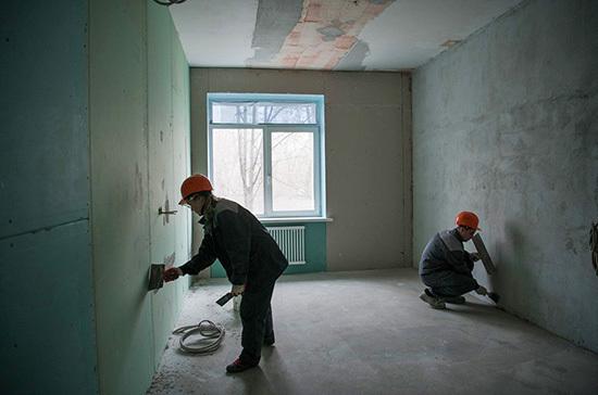 В России упростили правила направления средств маткапитала на улучшение жилищных условий