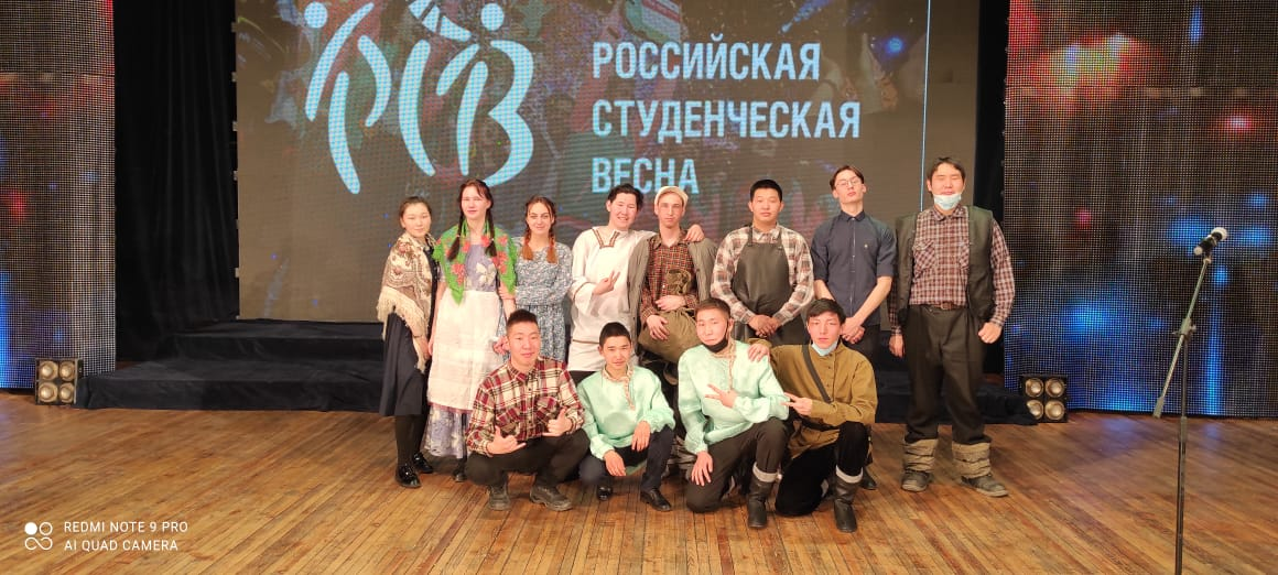 Постпандемия в Якутском промышленном техникуме: новые успехи студентов