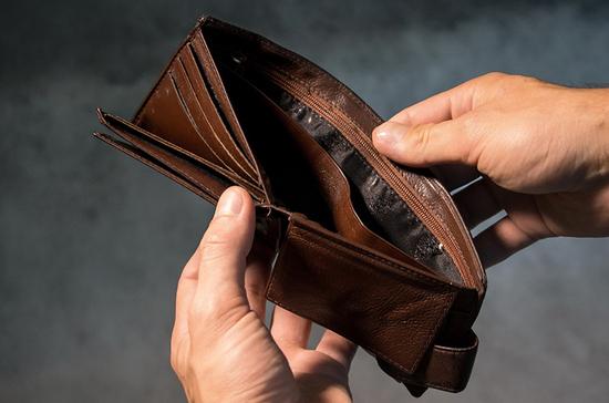 Малоимущим хотят предоставить право оформлять банкротство бесплатно