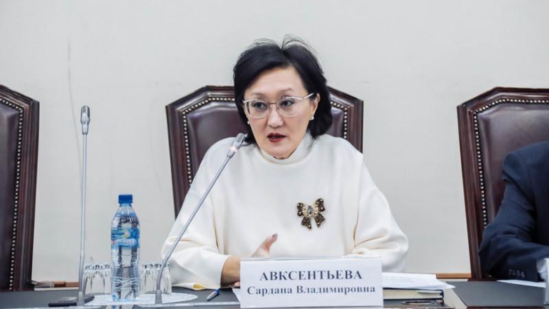Сардана АВКСЕНТЬЕВА, бывший мэр города Якутска, будет баллотироваться  в Госдуму от партии «Новые люди»