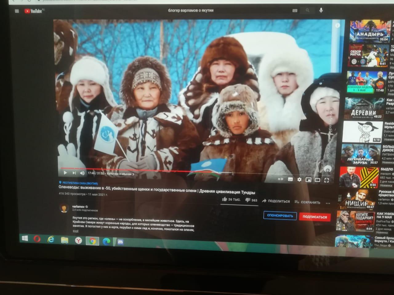 Раскрученный российский блогер  «слямзал» кадры якутских киношников