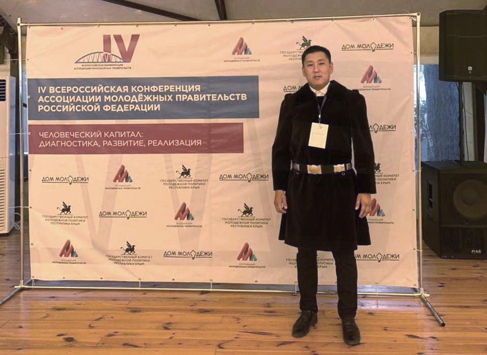Проект молодежного правительства Якутии презентован в числе лучших практик России