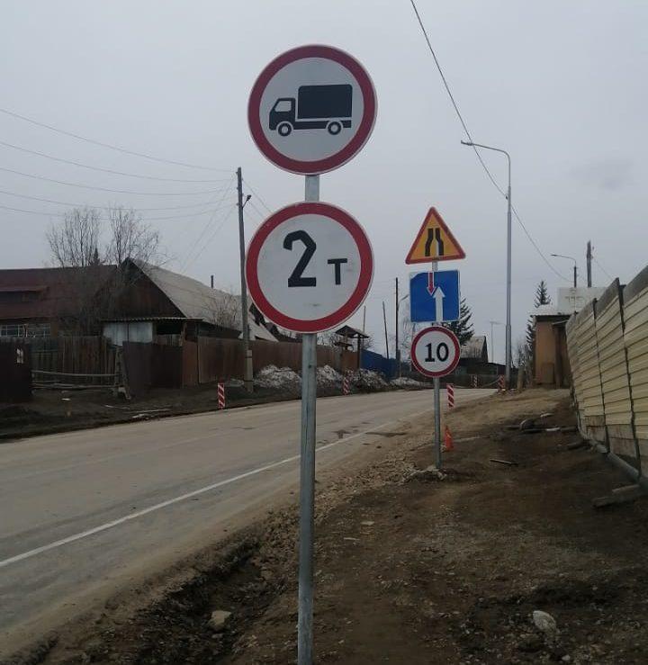 На автодороге «Умнас» в Булгунняхтахе ограничили движение транспорта