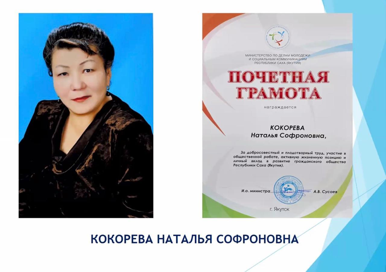Сунтаарга «ГРАЖДАНСКИЕ ВЫХОДНЫЕ» в Республике Саха (Якутия) диэн араас хабааннаах сүбэ мунньах тэрилиннэ