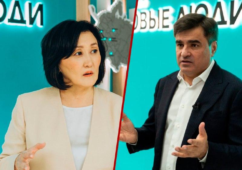 Алексей НЕЧАЕВ и Сардана АВКСЕНТЬЕВА возглавили список «Новых людей» на выборы в Госдуму