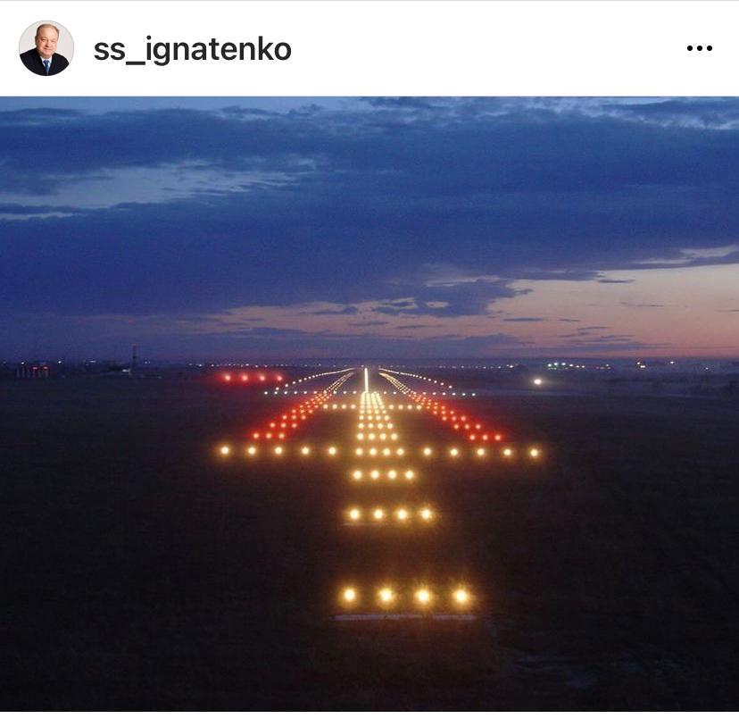 Открылась взлетно-посадочная полоса аэропорта «Якутск»