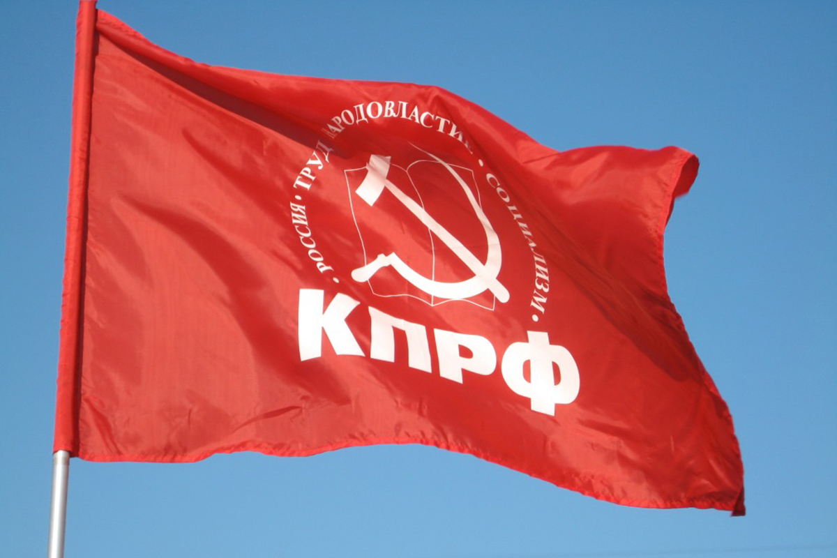 Коммунисты боятся фальсификации итогов выборов в Госдуму